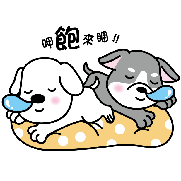 聯邦樂活APP messages sticker-2