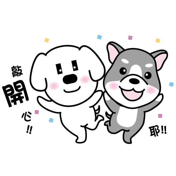 聯邦樂活APP messages sticker-3