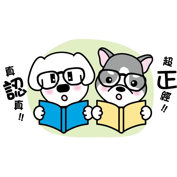 聯邦樂活APP messages sticker-5
