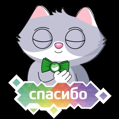 Сбербанк Онлайн messages sticker-0