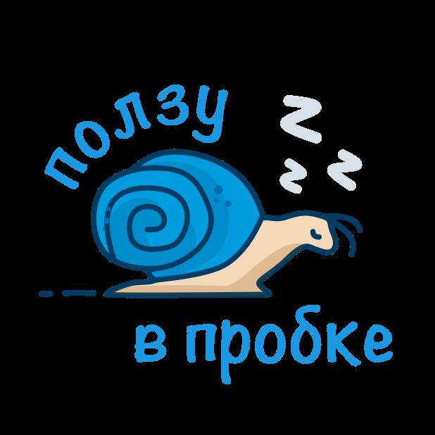 АЗС «Газпромнефть» messages sticker-7