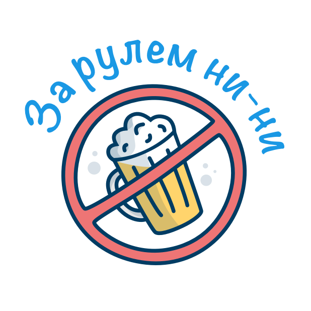 АЗС «Газпромнефть» messages sticker-6