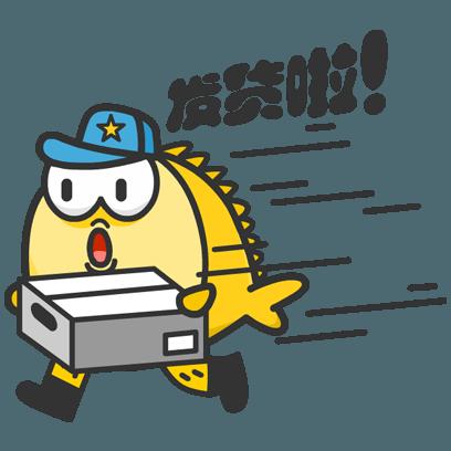 闲鱼 - 闲置二手游起来 messages sticker-10