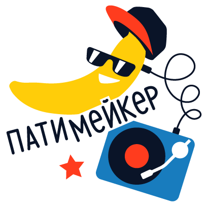 Yandex.Music: Download Player for iPhone and iPad messages sticker-10