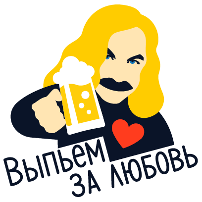 Yandex.Music: Download Player for iPhone and iPad messages sticker-5