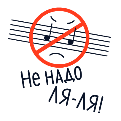 Yandex.Music: Download Player for iPhone and iPad messages sticker-6