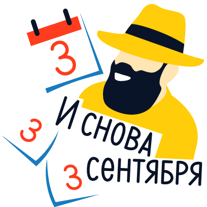 Yandex.Music messages sticker-9