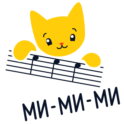 Yandex.Music messages sticker-4