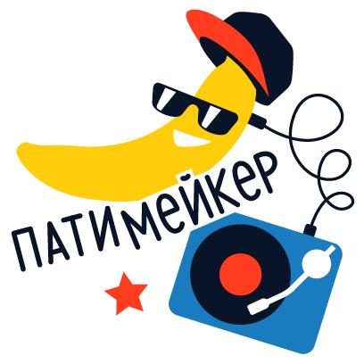 Яндекс.Музыка messages sticker-10
