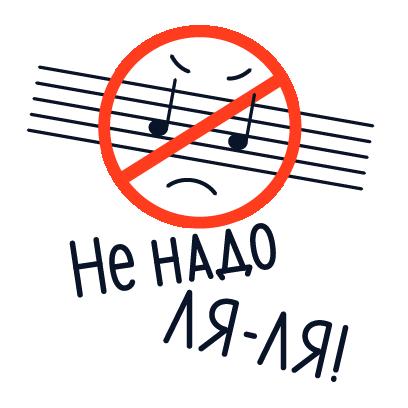 Yandex Music messages sticker-6