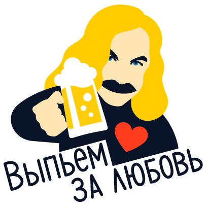 Yandex Music messages sticker-5