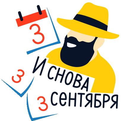 Yandex Music messages sticker-9