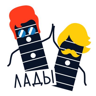 Yandex Music messages sticker-2