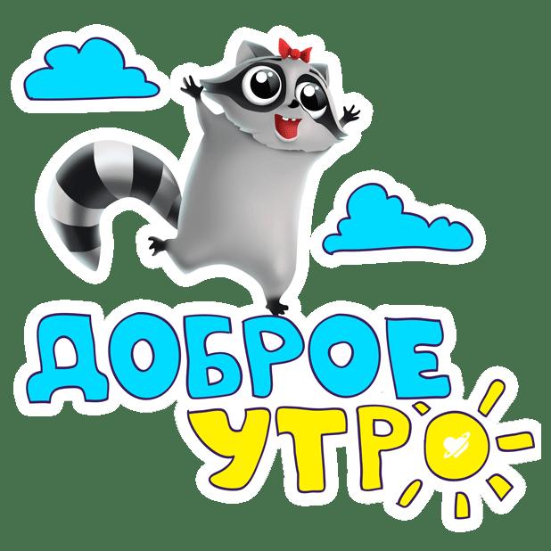 Loveplanet: Online Dating Site messages sticker-2