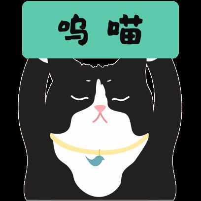 豆瓣阅读 — 豆瓣出品的优质小说创作阅读平台 messages sticker-7