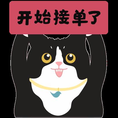 豆瓣阅读 — 豆瓣出品的优质小说创作阅读平台 messages sticker-4