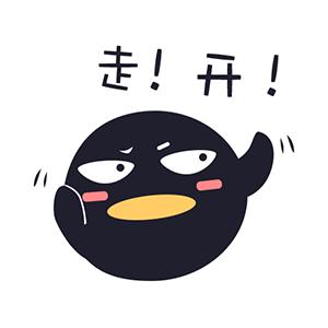 腾讯动漫-二次元漫画平台 messages sticker-5