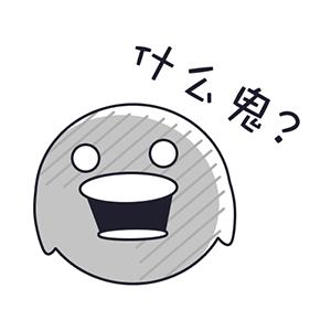 腾讯动漫-二次元漫画平台 messages sticker-3