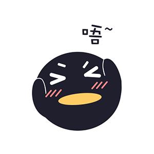 腾讯动漫-二次元动漫画阅读大全 messages sticker-6