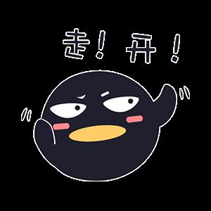 腾讯动漫-二次元动漫阅读平台 messages sticker-5