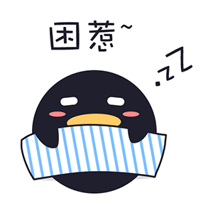 腾讯动漫-二次元动漫阅读平台 messages sticker-1