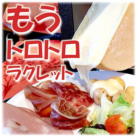 伊咲亭 - Bistro ISAKI messages sticker-3