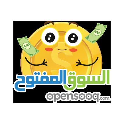 السوق المفتوح - OpenSooq messages sticker-8
