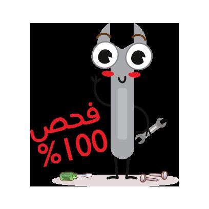 السوق المفتوح - OpenSooq messages sticker-6