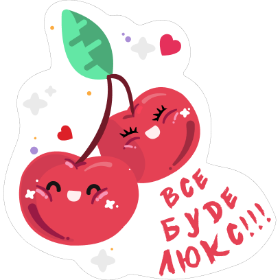 Люкс FM messages sticker-7