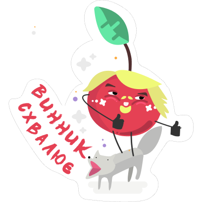 Люкс FM messages sticker-3