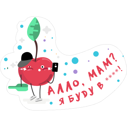 Люкс FM messages sticker-2