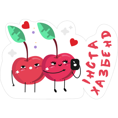 Люкс FM messages sticker-9