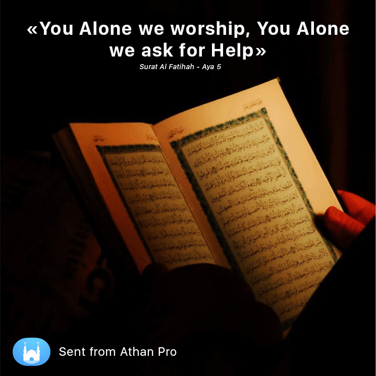 Athan Pro - Ramadan 2018 messages sticker-5
