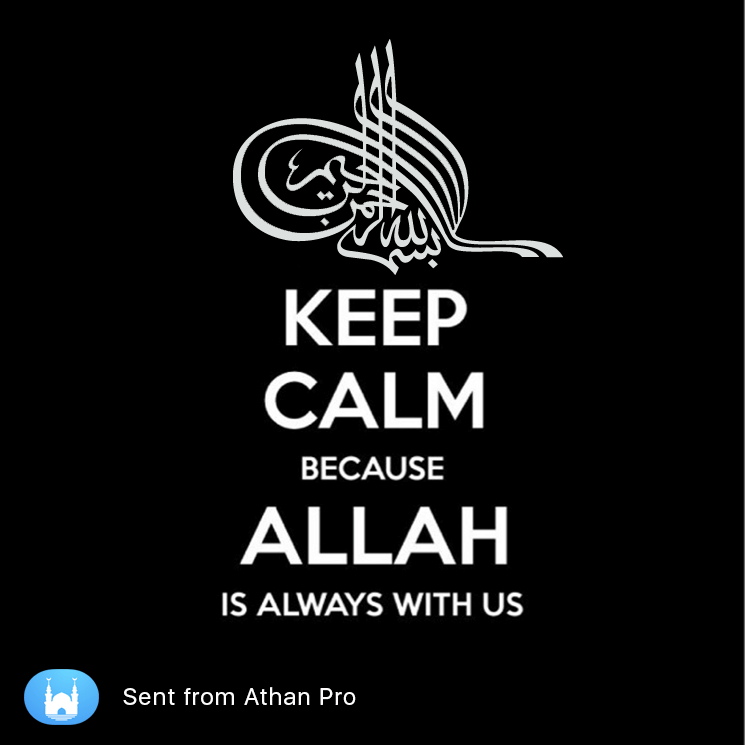 Athan Pro: Azan, Quran & Qibla messages sticker-2