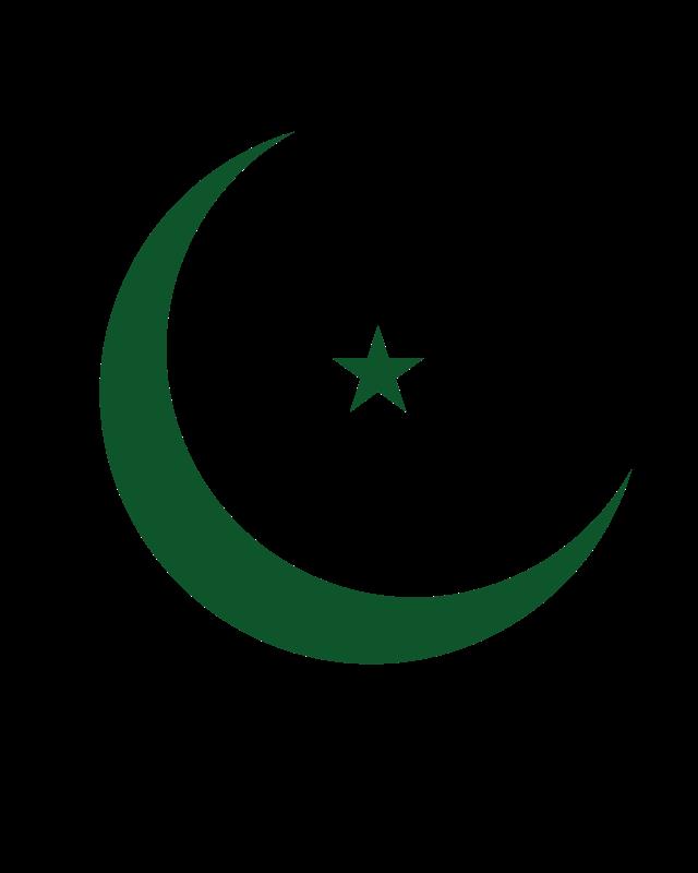 Athan Pro: Azan, Qibla, Hadith messages sticker-1