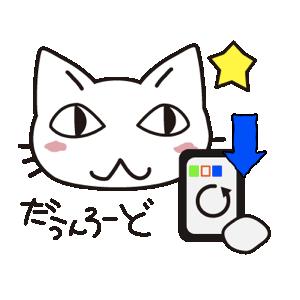 Data Usage Cat messages sticker-5