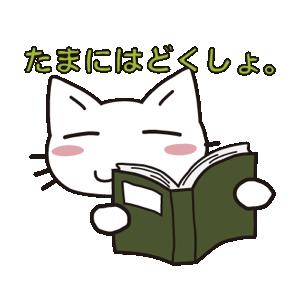 Data Usage Cat messages sticker-4