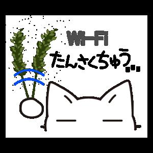 Data Usage Cat messages sticker-9