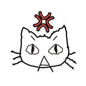 Data Usage Cat messages sticker-1