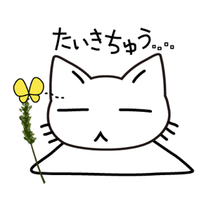 Data Usage Cat messages sticker-8
