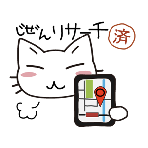 Data Usage Cat messages sticker-7