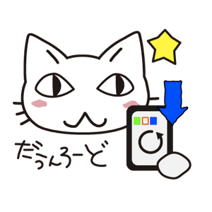 Data Usage Cat messages sticker-5
