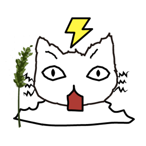Data Usage Cat messages sticker-10