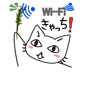 Data Usage Cat messages sticker-6