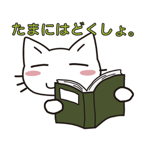 Data Usage Cat messages sticker-4