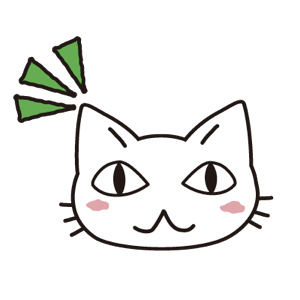 Data Usage Cat messages sticker-2