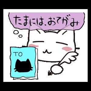 Data Usage Cat messages sticker-11