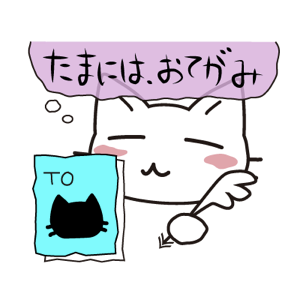 Data Usage Cat messages sticker-11