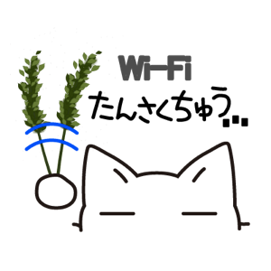 Data Usage Cat messages sticker-9