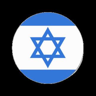 ביטוח נסיעות לחו״ל אופיר ושות׳ messages sticker-11